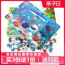 100vu200片木lo拼图宝宝益智力5-6-7-8-10岁男孩女孩平图玩具4