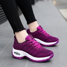 秋季女vu老年运动鞋lo休闲旅游鞋气垫坡跟摇摇鞋防滑健步鞋女
