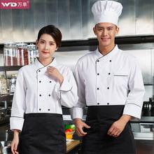 厨师工vu服长袖厨房qj服中西餐厅厨师短袖夏装酒店厨师服秋冬
