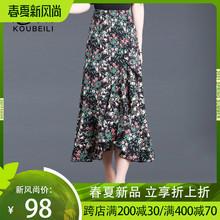 半身裙vu中长式春夏qj纺印花不规则长裙荷叶边裙子显瘦鱼尾裙