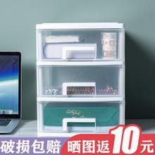 办公室vv面收纳盒抽hy层文件夹文具置物架宿舍杂物透明储物盒