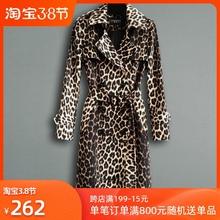 洋气豹vv风衣女及膝hy21春秋新式流行时尚显瘦长袖外套潮20461