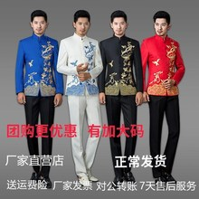 成的中vv装大合唱演xx青花瓷古筝二胡民乐演奏表演服装中国风