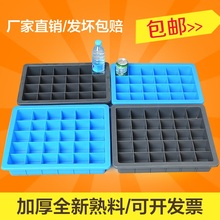 。加厚vw件盒子分格wt箱螺丝盒分类盒塑料收纳盒子五金