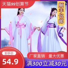 中国风vx服女夏季襦fd公主仙女服装舞蹈表演服广袖古风演出服