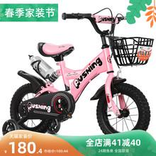 宝宝自vx车男孩3-fd-8岁女童公主式宝宝童车脚踏车(小)孩折叠单车