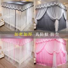 床帘蚊vx遮光家用卧fd式带支架加密加厚宫廷落地床幔防尘顶布