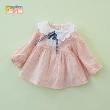 女宝宝vx主裙(小)童女fd裙子纯棉洋气潮0-1-3岁4婴儿春秋装韩款