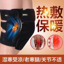 护膝保vx老寒腿加厚ff季四季男女士膝盖关节老年的