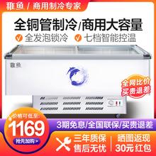 冰柜商用大容量透明玻璃水