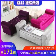 门口换vy凳欧式床尾if店沙发凳多功能收纳凳试衣间凳子