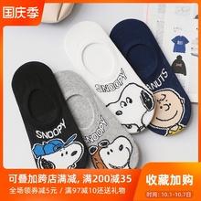 韩国正vyins插画xn薄式隐形船袜女夏季硅胶防滑纯棉浅口袜子
