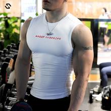 202vy新品健身背xn力紧身衣健美坎肩训练健身速干无袖内搭吸汗