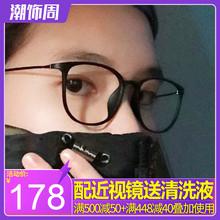 [vyxn]纯钛眼镜框男 超轻近视眼