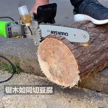 做手手据木锯改电锯12寸