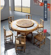新中式vz木实木大理fo电动酒店大圆桌1.6米火锅桌椅转盘饭桌