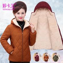 妈妈棉vz女短式棉袄fo女秋冬加绒外套中老年女装冬装棉服加厚