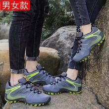 麦乐户vz鞋男女秋冬fo滑徒步鞋女透气越野运动鞋爬山鞋