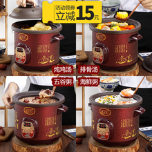 家用电w6锅全自动紫64锅煮粥神器煲汤锅陶瓷迷你宝宝锅