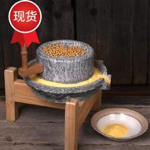 新◆定wa◆。(小)石磨ky动豆浆(小)麦粉(小)型迷你石磨盘手石材户外