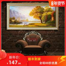 国黄河wa五只(小)鹿风ky纯手绘有框油画客厅装饰画玄关