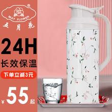 五月花wa水瓶家用大ky壶热水壶开水瓶保温壶学生宿舍用暖水瓶