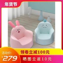 曼龙��wa同式宝宝沙ky卡通女孩男孩宝宝懒的座椅公主凳