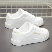 女鞋2wa18新式(小)kyins超火帆布鞋子韩款百搭白色大码情侣板鞋