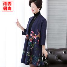 中年的wa妈春装外套oo肩中老年女宽松大码风衣中长式春秋开衫