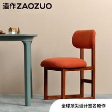 【罗永wa直播力荐】huAOZUO8点实木软椅桌椅简约餐椅家用办公