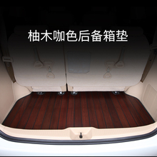 广汽传waGS4 GicGS7 GS3木质汽车地板 GA6 GA8专用实木脚垫