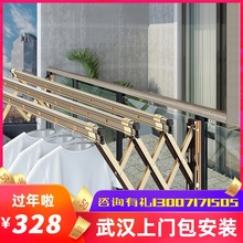 红杏8wa3阳台折叠ic户外伸缩晒衣架家用推拉式窗外室外凉衣杆