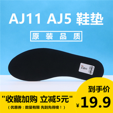 【买2wa1】AJ1ic11大魔王北卡蓝AJ5白水泥男女黑色白色原装