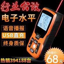激光高wa度量房户外jc电子尺激光尺子家用量房仪测量仪