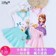 冰雪奇wa0童装夏装la超洋气时髦爱莎公主宝宝女孩宝宝半身裙