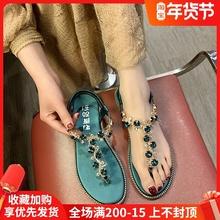 女夏2wa20新式百la风学生平底水钻的字夹脚趾沙滩女鞋