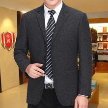 中老年wa士宽松品牌la套商务休闲三粒扣羊毛纯色单件西服上衣