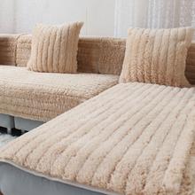 加厚秋冬防滑纯色长毛毛绒皮沙发wa12坐垫布la沙发套沙发巾
