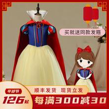白雪公wa连衣裙宝宝la服装女童冰雪奇缘爱莎公主裙子加厚秋冬