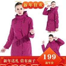 品牌正品雷诺斯情wa5中长式三la衣男女户外风衣加长时尚韩款