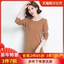 金菊秋wa新式100la毛衫套头圆领毛衣舒适长袖针织衫上衣中长式