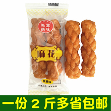 先富绝wa麻花焦糖麻la味酥脆麻花1000克休闲零食(小)吃