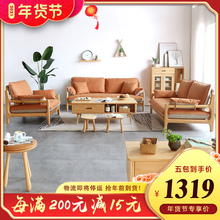 北欧实wa沙发木质客la简约现代(小)户型布艺科技布沙发组合套装