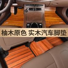 宝马5wa3系740laX3 X5 X6 530li X1实木地板汽车木板脚垫脚