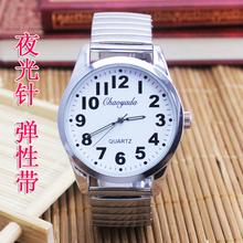 清晰大wa字弹簧表带la年防水石英电子表 父亲爸爸腕表