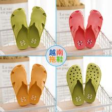 越南凉wa女夏季ONla/温突不臭脚柔软乳胶拖鞋包头沙滩橡胶洞洞鞋