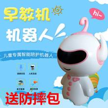 宝宝玩wa早教机器的laI智能对话多功能学习故事机(小)学同步教程