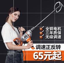 飞机钻wa子粉油漆打un功率搅灰机多功能水泥电钻搅拌机