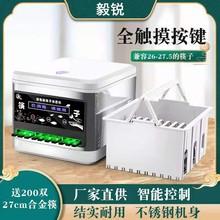 促销商wa酒店餐厅全jt体机饭店专用微电脑臭氧盒