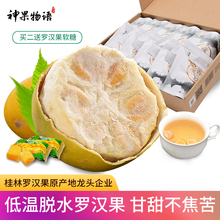 神果物wa广西桂林低jt野生特级黄金干果泡茶独立(小)包装
